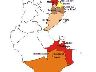 Tunisie-RegionsMICODEV-WEB.jpg