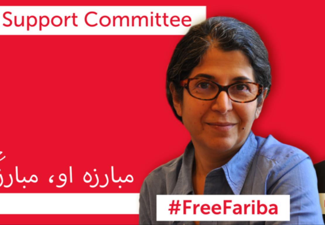 #FreeFariba